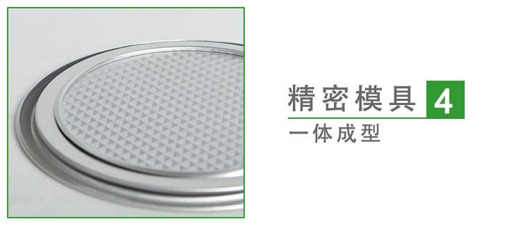 覆膜铁两片罐-白罐