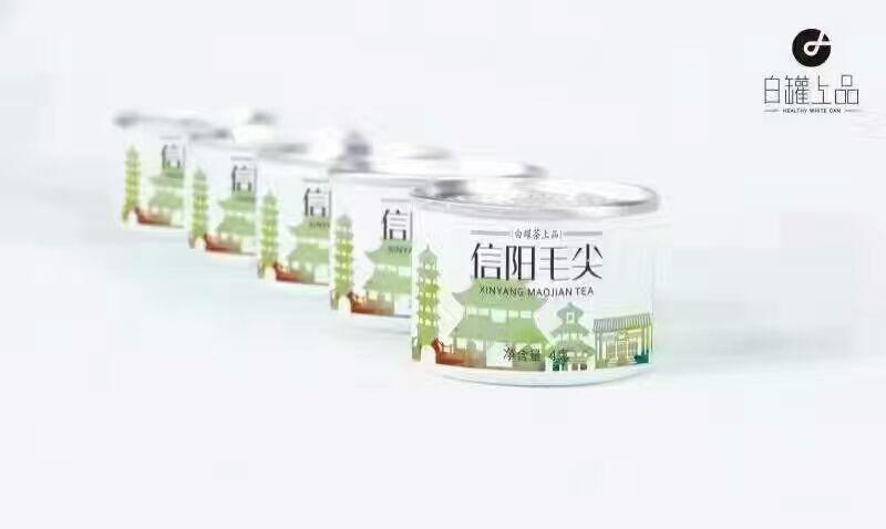 小罐茶茶叶罐